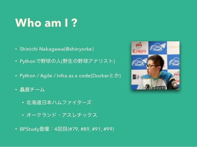 野球Hack~Pythonを用いたデータ分析と可視化 http://www.slideshare.net/shinyorke/hackpython-pyconjp