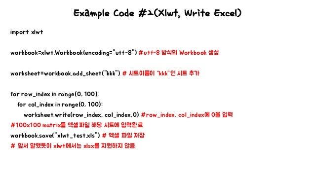 Python + Excel