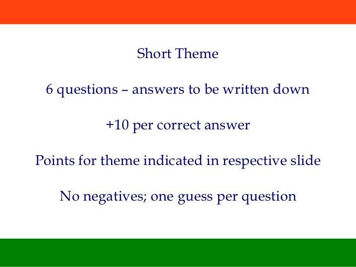 India Quiz August 2011