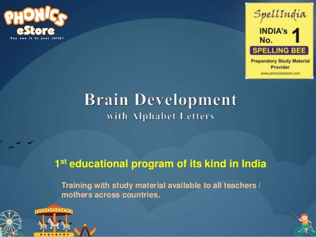 1st educational program of its kind in India Training with study material available to all teachers / mothers across count...