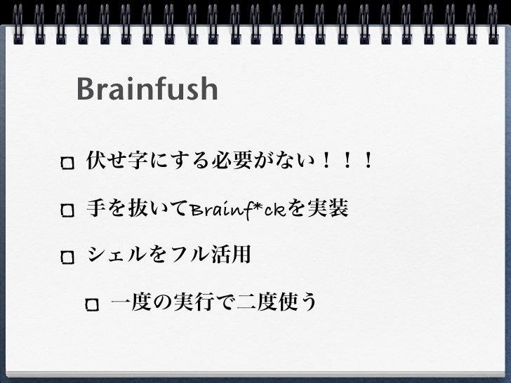 Brainf*ck