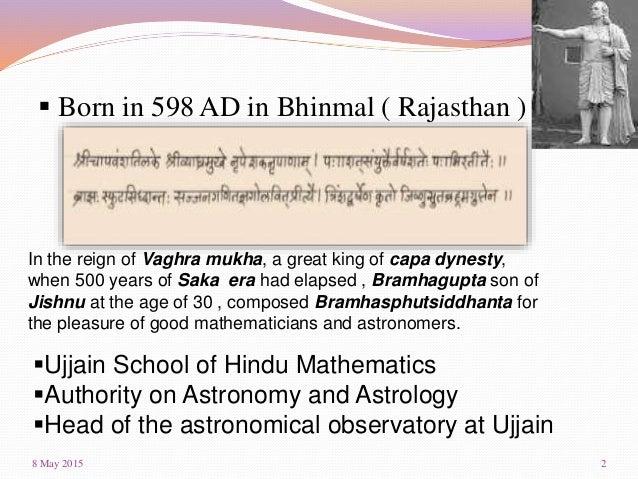 A Textbook Of Geology By P K Mukherjee Pdf Editor