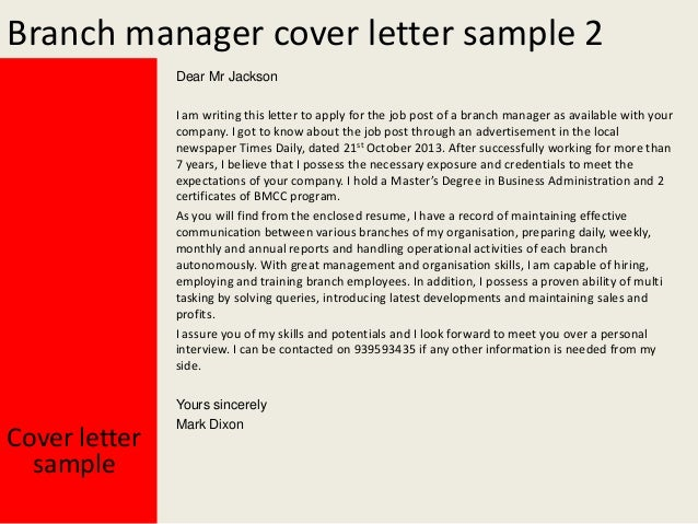 Exceptional Sample Bank Branch Manager Cover Letter