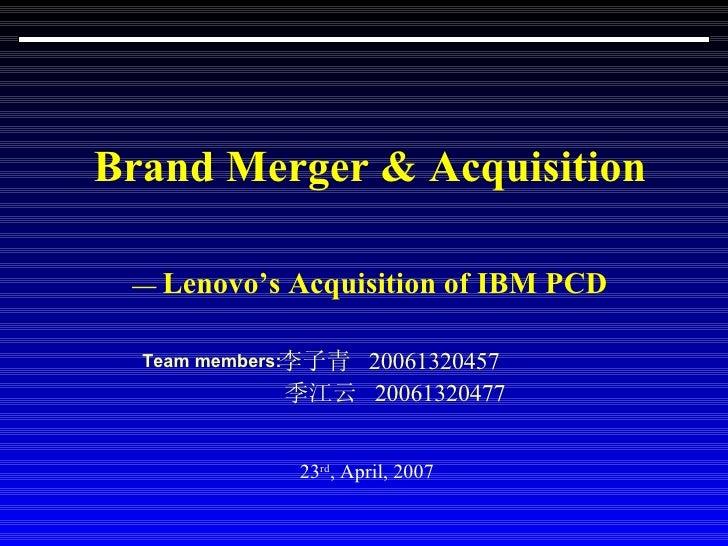 Lenovo to Acquire IBM Personal Computing Division