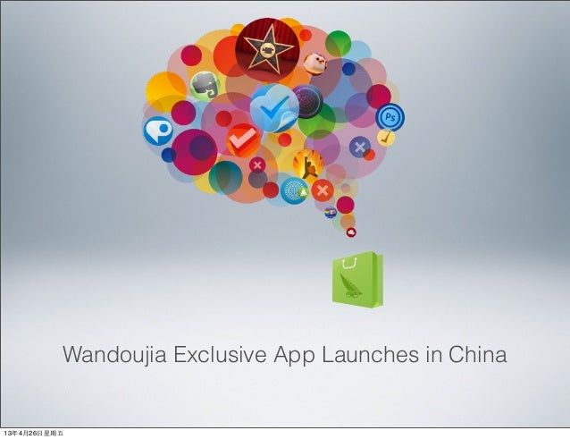 Wandoujia Exclusive App Launches in China13年4月26⽇日星期五