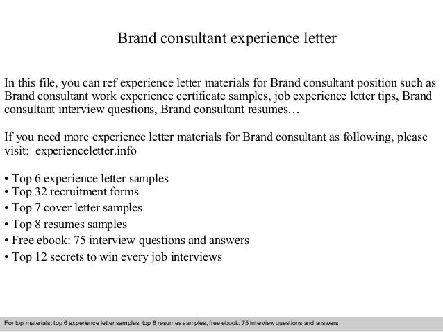 Brand consultant experience letter