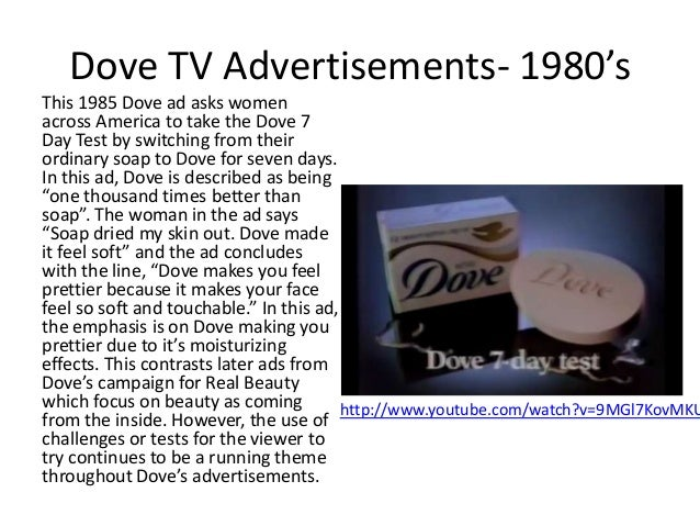 dove the brand to beat essay Dove-building a global brand this essay dove-building a global brand and other 63,000+ term papers, college essay examples and free essays are available now on reviewessayscom.