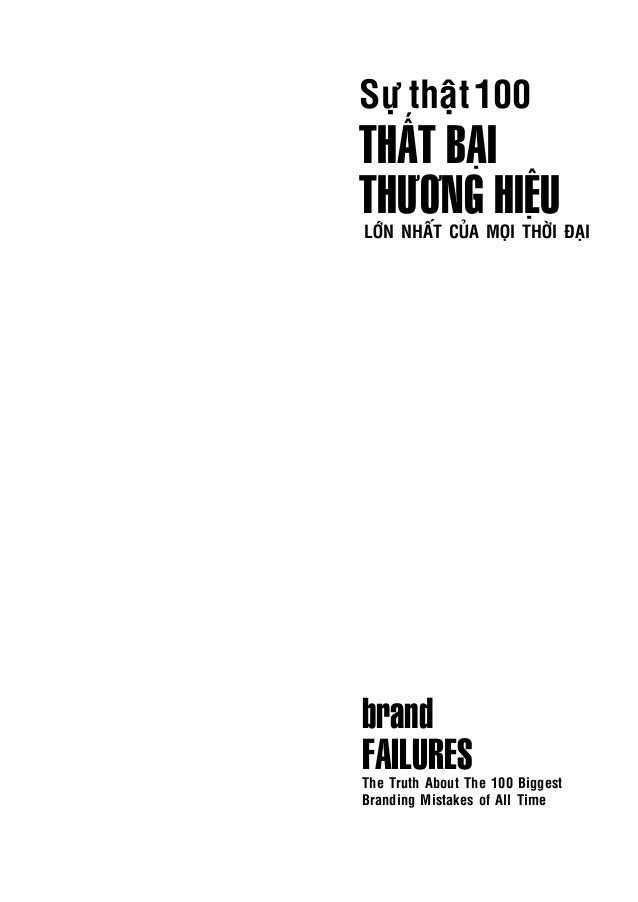 matt haig brand failures マット・ヘイグ(matt haig、1975年7月3日 - )は、イギリスの小説家、ジャーナリスト。 フィクション、ノンフィクションを問わず、子供も大人も対象としたスペキュレイティブ・ フィクションを主に執筆する。brand failures などデジタル・マーケティングやモバイル ・マーケティングに関する.