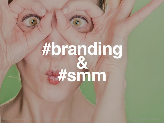 #branding & #smm © 2015 ERIC BRYN. ALL RIGHTS RESERVED.COMM 261 201 SOCIAL MEDIA, LOYOLA UNIVERSITY, SCHOOL OF COMMUNICATI...