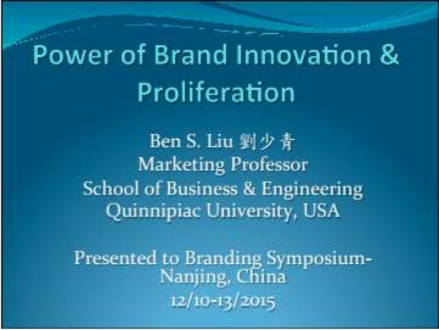 Power of Brand Innovation and Proliferation