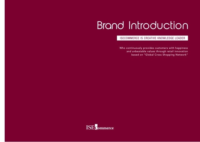 IntroductionBrand