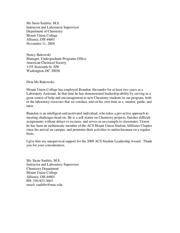 Brandon\'s Recommendation Letter-2009