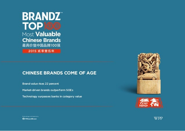Methodology and Valuation by CHINESE BRANDS COME OF AGE Brand value rises 22 percent Market-driven brands outperform SOEs ...