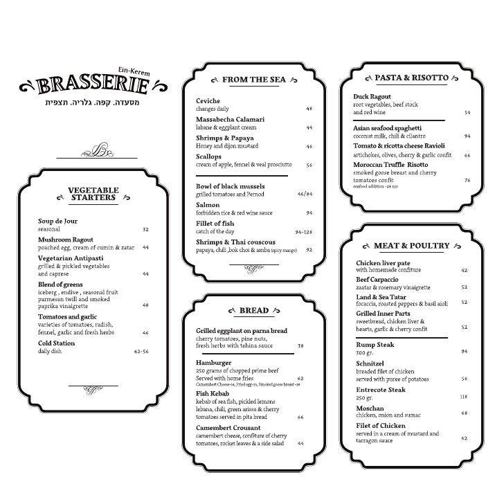 Brasserie main menu eng may12