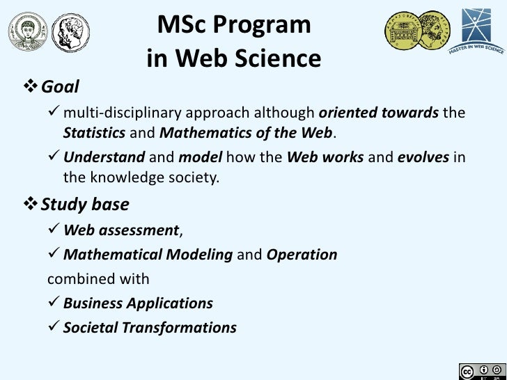 Bratsas Web Science Semantic Wiki Slide 3