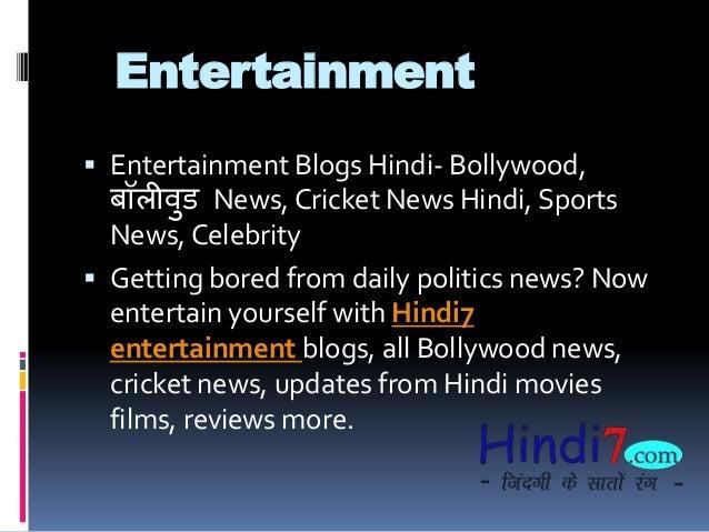 Hindi.com
