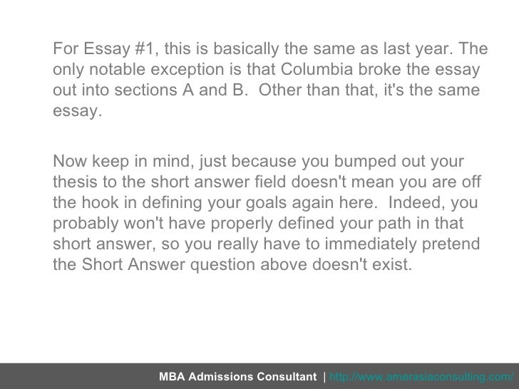 columbia business school admissions essays for texas