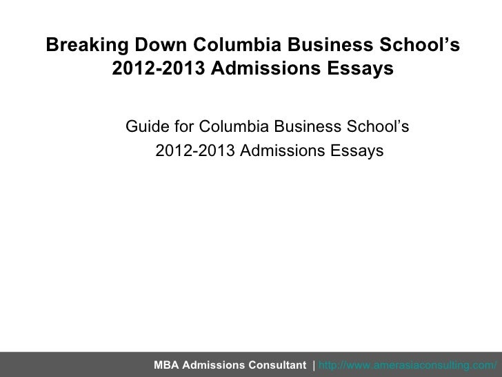 Columbia business school essays