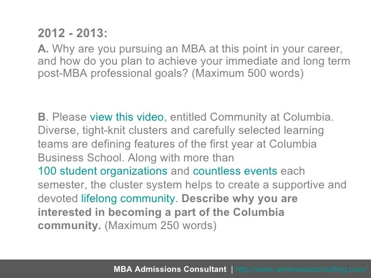 Breaking down columbia business school s 2012 2013 admissions essays