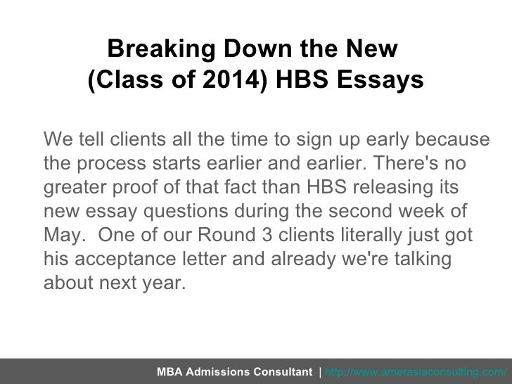 Hbs admissions essay questions creative teaching press monthly calendar homework