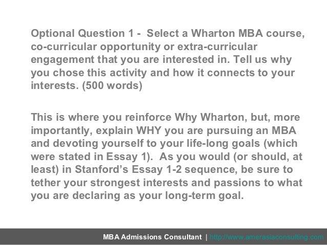 Wharton essay questions