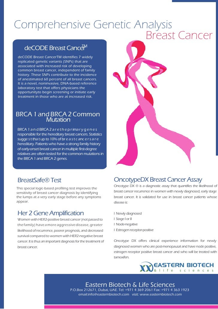 Breast cancer and genetic test and laboratory