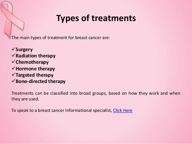 Treatment options of breast cancer