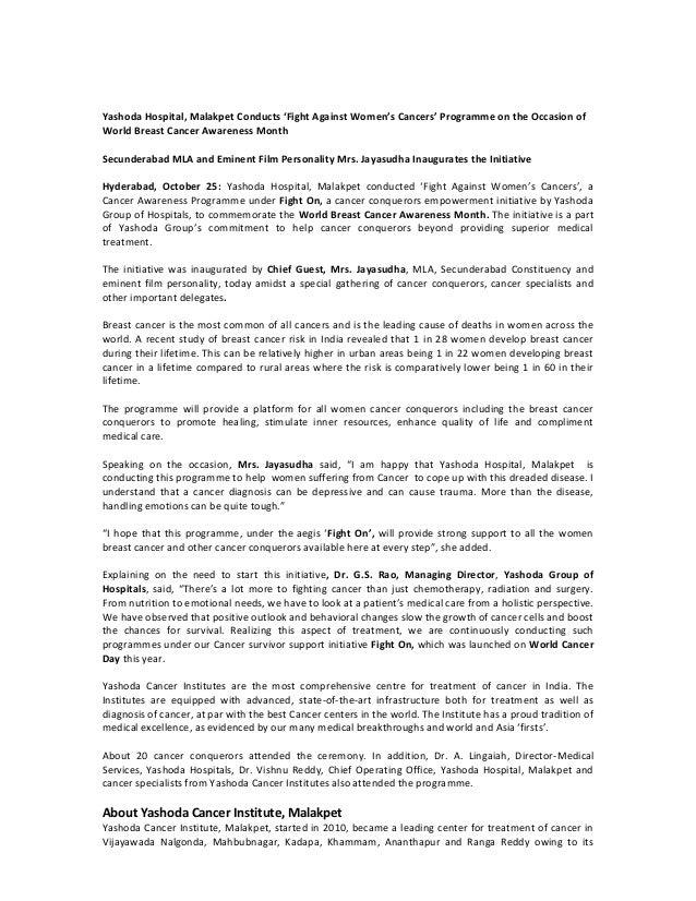Treatments of melanoma essay