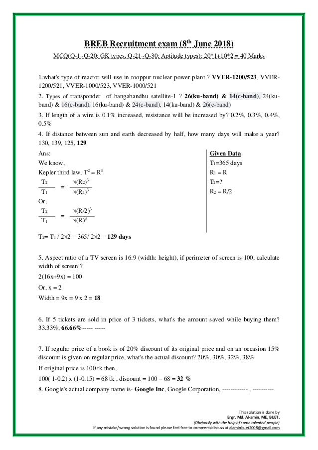 Breb recruitment (Mechanical) question and solutions(8th june 2018)