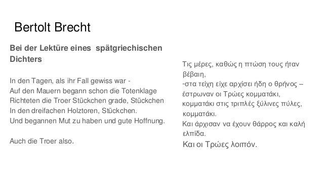 Bertolt Brecht Bei der Lektüre eines spätgriechischen Dichters In den Tagen, als ihr Fall gewiss war - Auf den Mauern bega...