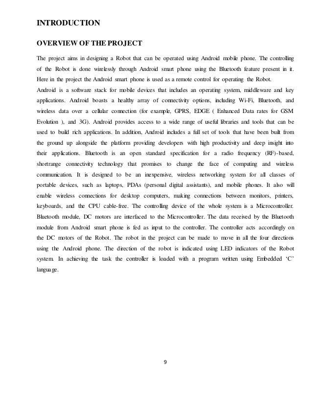 i am a robot essay