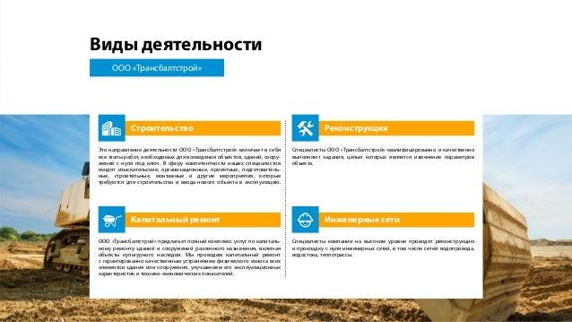 МЦК схема станций РАСПИСАНИЕ  Интерактивная схема МЦК МКЖД