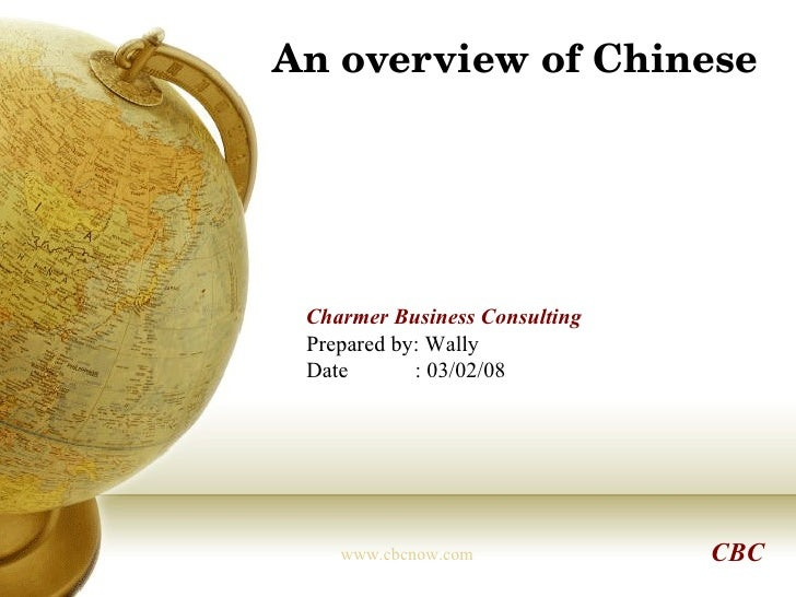 An overview of Chinese Prepared by: Wally Date  : 03/02/08 Charmer Business Consulting