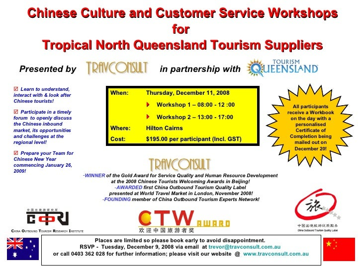 Chinese Culture and Customer Service Workshops                             for         Tropical North Queensland Tourism S...