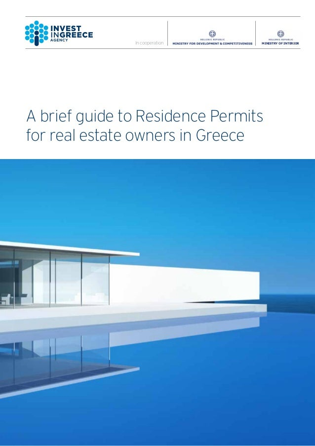 A brief guide to Residence Permits for real estate owners in Greece In cooperation ΜΙΝΙSTRY OF INTERIOR