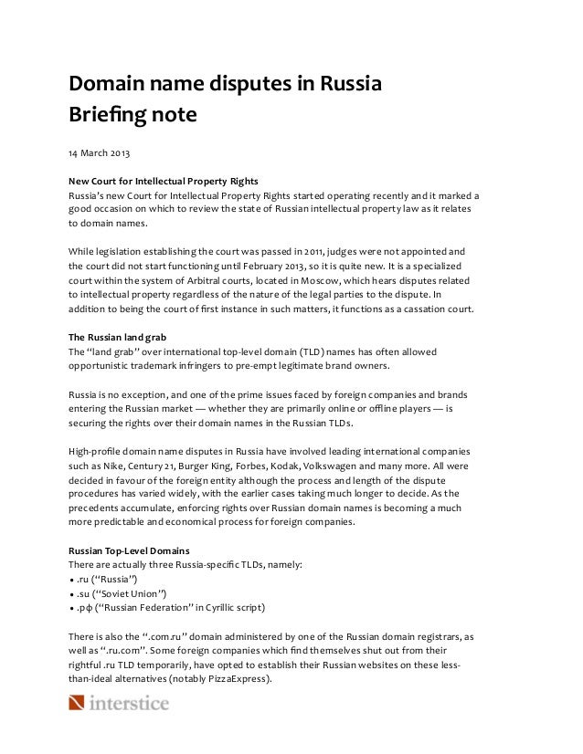 Domain name disputes in RussiaBriefing note14 March 2013New Court for Intellectual Property RightsR...
