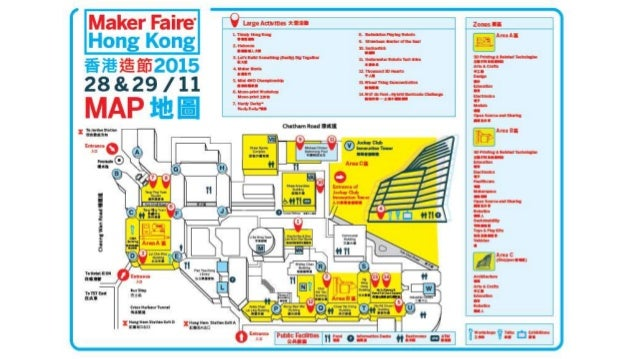 Briefing on Call for Makers of Maker Faire Hong Kong 2017 ... on roblox map, wedding map, new york map, halloween map, maker fair map,