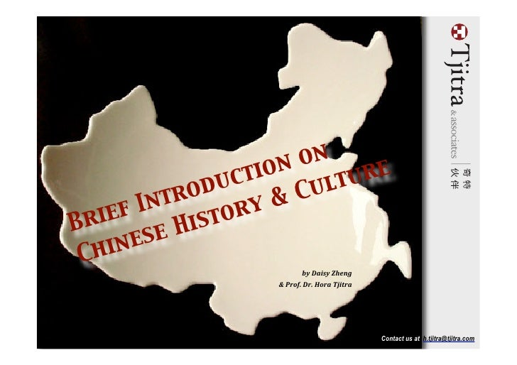 a brief introduction for chinese culture