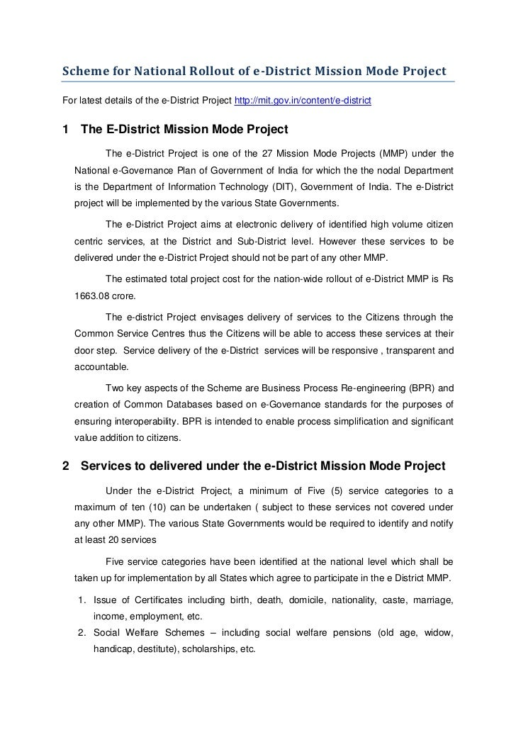 Scheme for National Rollout of e-District Mission Mode ProjectFor latest details of the e-District Project http://mit.gov....