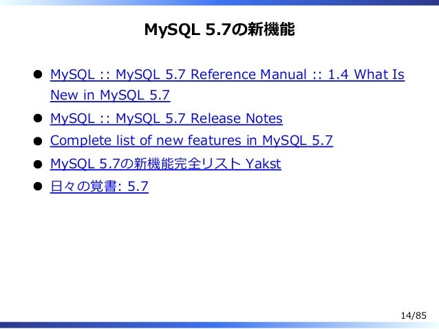 Mysql 56 Reference Manual