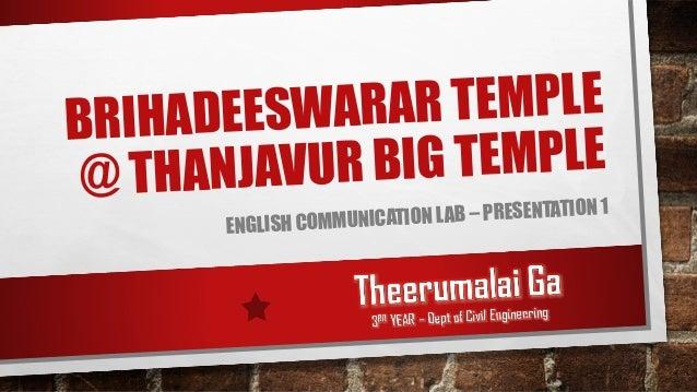 BRIHADEESWARAR TEMPLE @ THANJAVUR BIG TEMPLE ENGLISH COMMUNICATION LAB – PRESENTATION 1