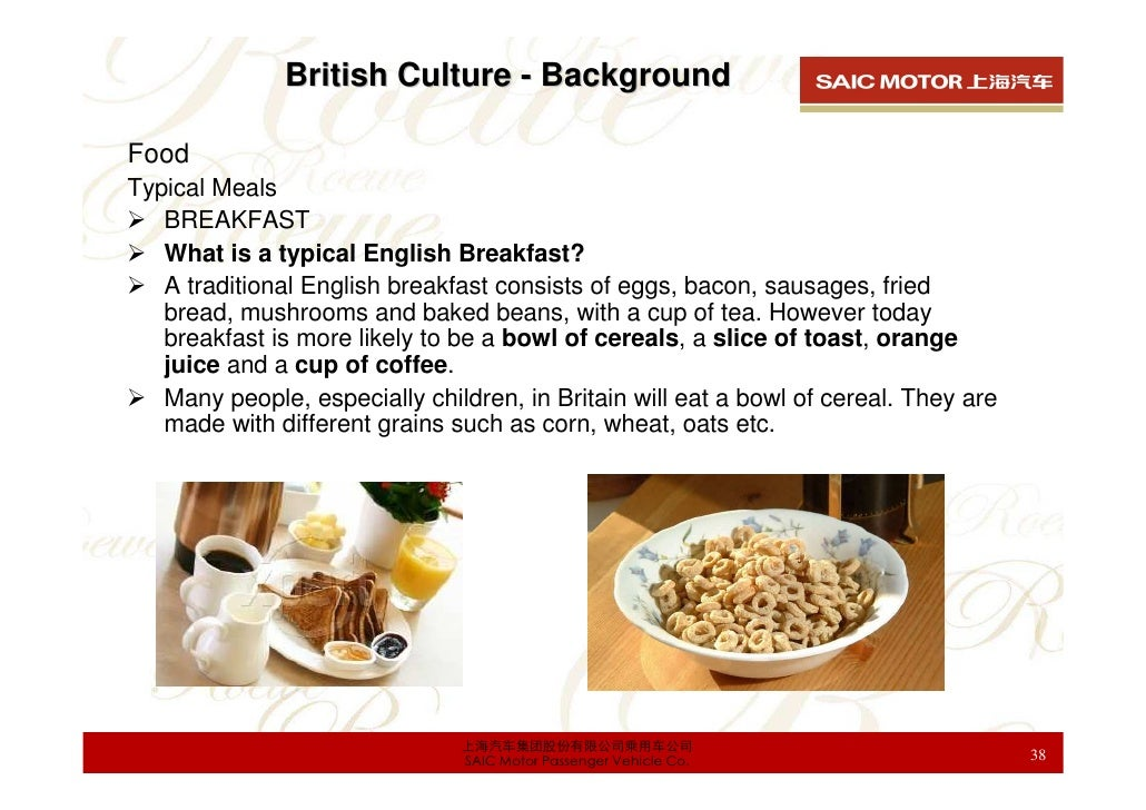 british culture essay In british culture, as in others sign up to view the whole essay and download the pdf for anytime access on your computer, tablet or smartphone.