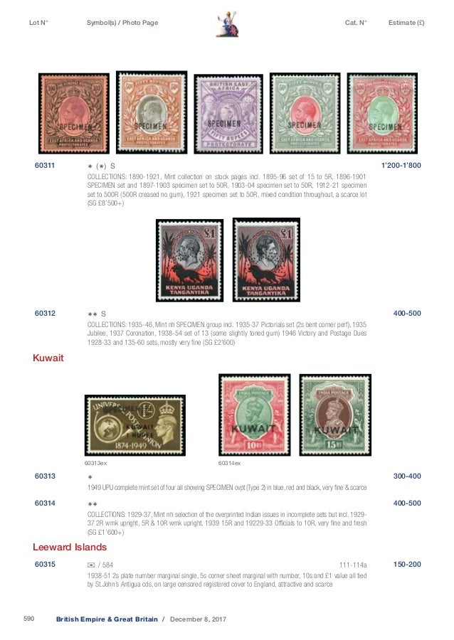 1942 Definitives Complete Set & Victory Ovpts Seiyun - Mounted Mint 100% Quality Aden