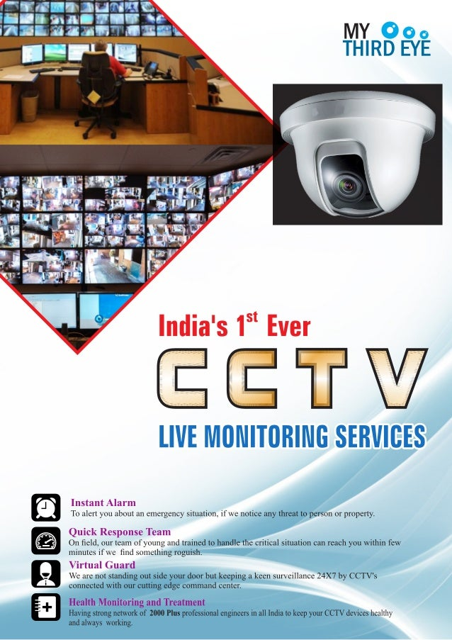 CCTV CAMERA BROCHURE PDF DOWNLOAD