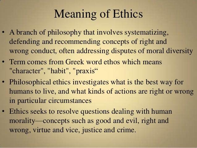 business ethics philosophy of human