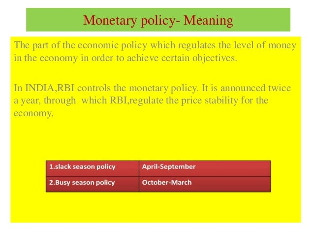 Broader Role For Monetary Policy