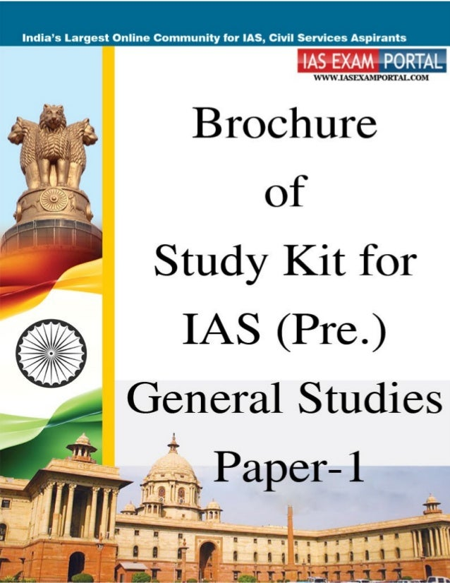 http://iasexamportal.com/civilservices/study-kit/ias-pre/csat-paper-1 Online Coaching for IAS Exam (at just 100 Rs./month)...