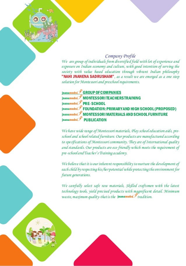 Quality Montessori Materials - Brochure