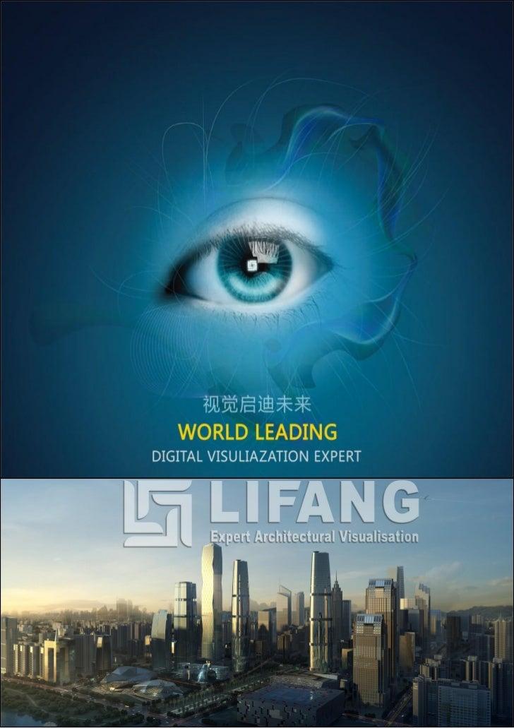 LIFANG International Digital Technologies Co., Ltd.(Guangzhou Office)Add: F17 Yinhui Mansion, NO.117 Longyi Rd., Tianhe Di...