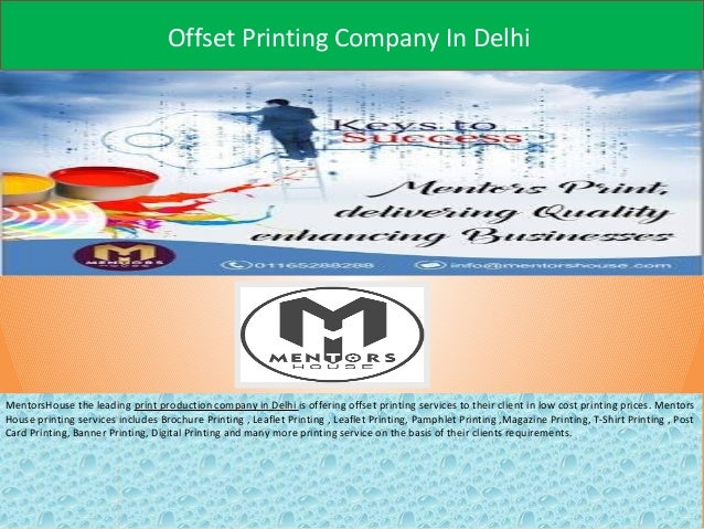 brochure printing in delhi mentorshouse